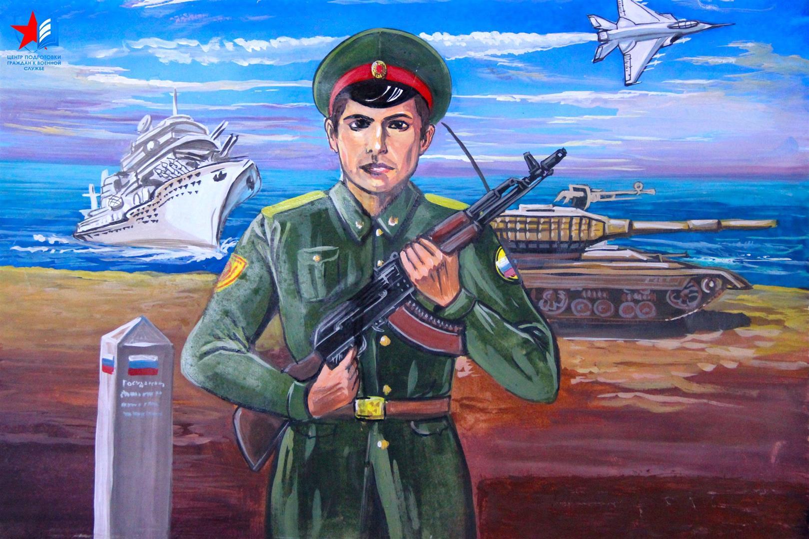 картинка плакат солдат петербурге